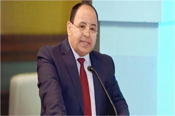 د.محمد معيط وزير المالية