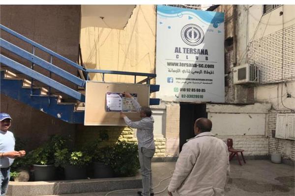 صور | رئيس حي العجوزة يشكل  لجنه لمتابعة الانديه ومراكز الشباب