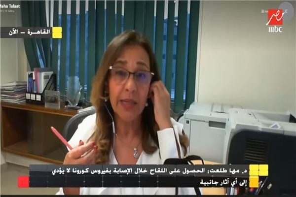 الدكتورة مها طلعت المستشار الإقليمي لوحدة الوقاية من العدوى بمنظمة الصحة العالمية