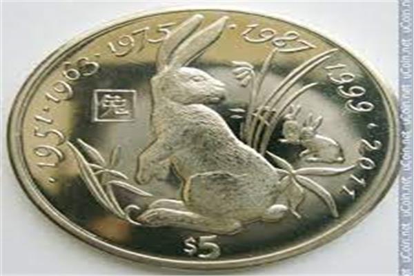 عملة الأرنب