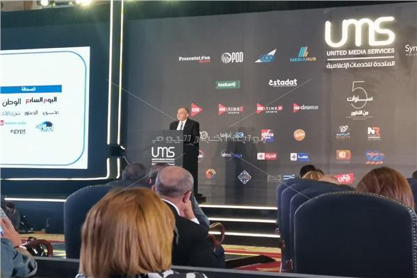 المؤتمر الصحفي الذي تقيمه الشركة المتحدة للخدمات الإعلامية