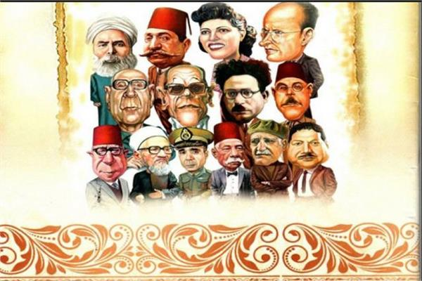 كتاب شخصيات مصرية لها تاريخ