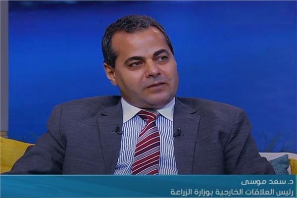 الدكتور سعد موسى المشرف على العلاقات الزراعية الخارجية بوزارة الزراعة