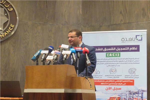 الدكتور إيهاب أبو عيش نائب الوزير لشئون الخزانة العامة