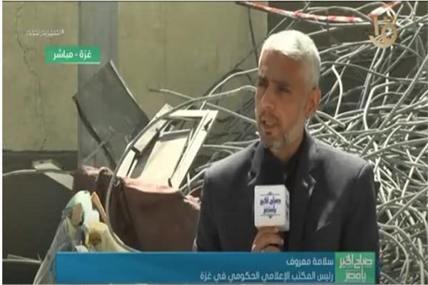 سلامة معروف، رئيس المكتب الإعلامي الحكومي في غزة