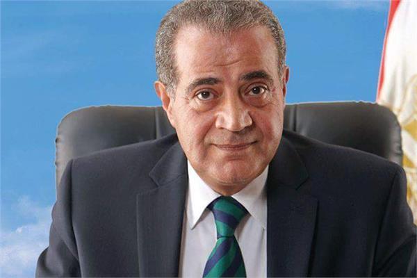 الدكتور علي المصيلحى وزير التموين والتجارة الداخلية