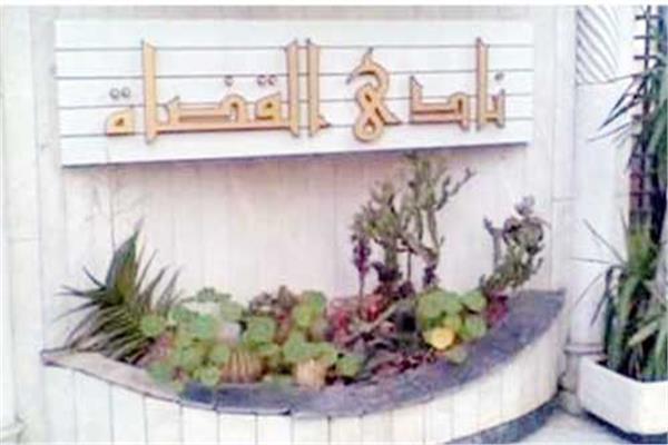 «قضاة مصر» يشيد بالرؤية الشاملة للرئيس فى ملف القضاء