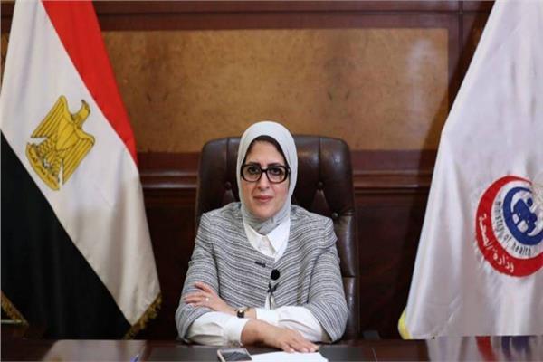 د.هالة زايد وزيرة الصحة والسكان