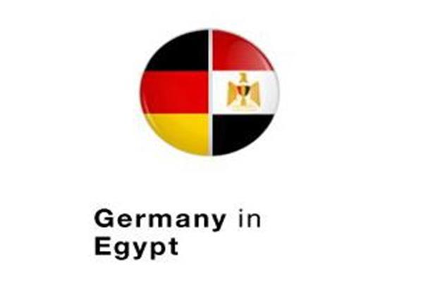 السفارة الالمانية في مصر