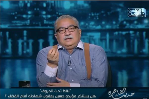 الإعلامي إبراهيم عيسى