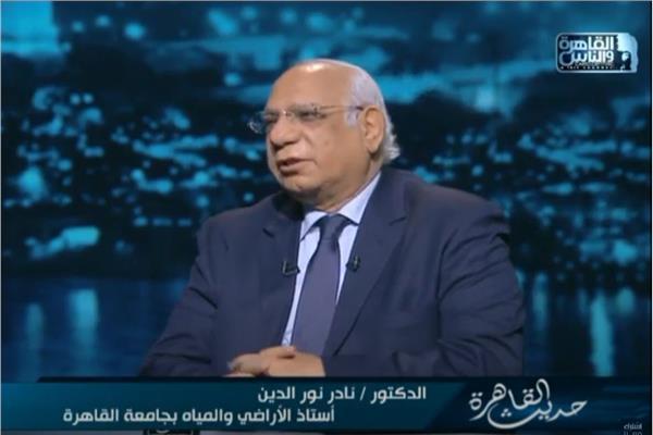 الدكتور نادر نور الدين الخبير المائي