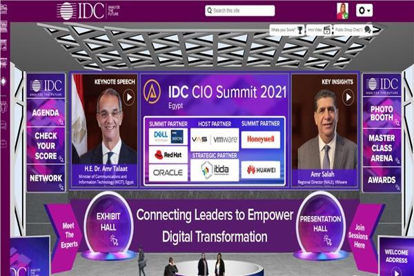 القمة الافتراضية للمديرين التنفيذيين