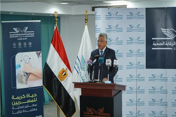 د.أشرف إسماعيلرئيس الهيئة العامة للاعتماد والرقابة الصحية