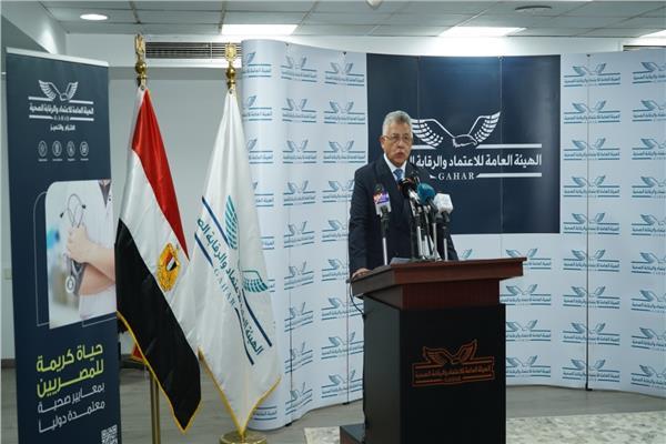 د.أشرف اسماعيل رئيس الهيئة العامة للاعتماد والرقابة الصحية