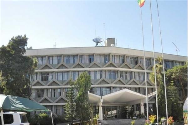 وزارة الخارجية الإثيوبية
