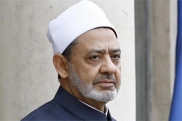 فضيلة الإمام د.أحمد الطيب شيخ الأزهر الشريف