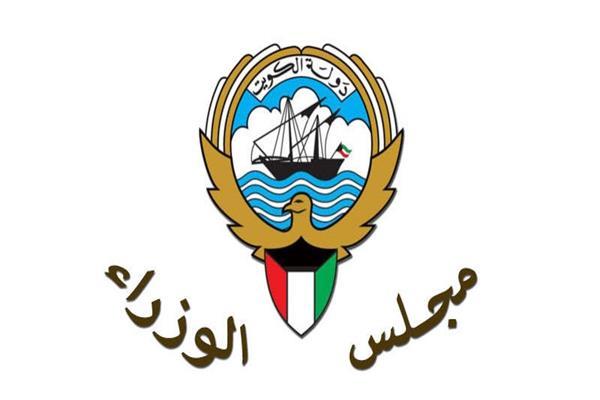 مجلس الوزراء الكويتي يسمح بدخول الوافدين اعتبارا من أول أغسطس المقبل
