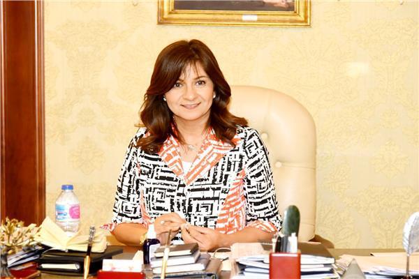السفيرة نبيلة مكرم ، وزيرة الدولة للهجرة