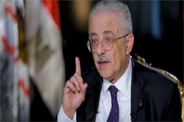 د.طارق شوقي، وزير التربية والتعليم والتعليم الفني