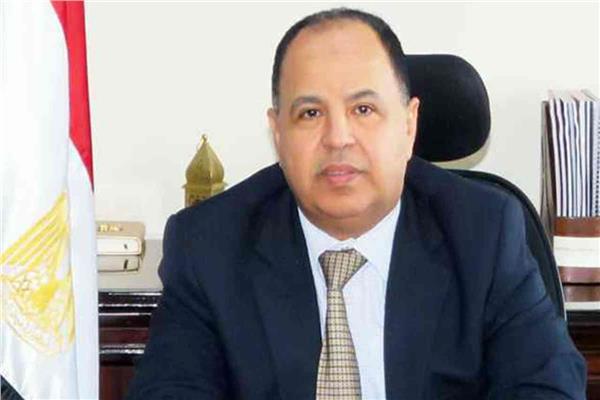 وزير المالية د. محمد معيط