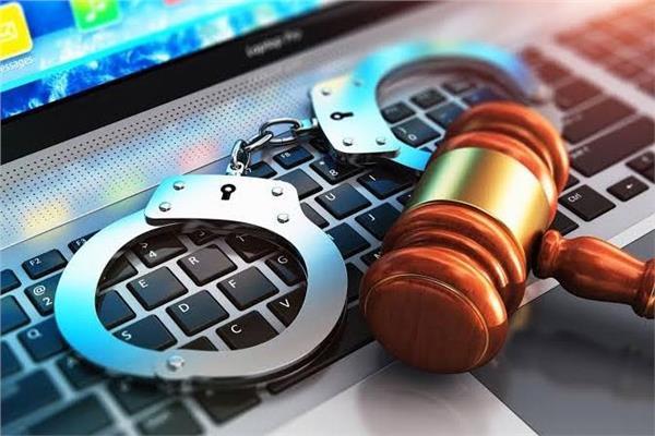 الجرائم الإلكترونية  150بلاغا يوميا .. والظاهرة تحتاج التحديث المستمر للقوانين