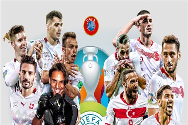 نجوم منتخبي تركيا وسويسرا