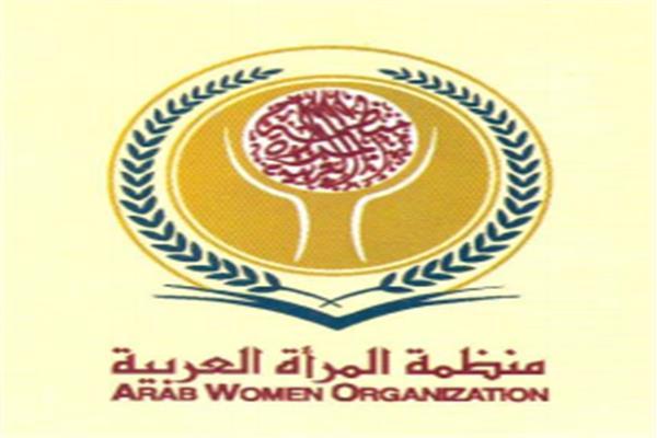 إطلاق أول دبلوم مهني مميز في الشرق الأوسط بمجال «النوع الاجتماعي والحوكمة»