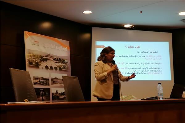 متحف الحضارة يفتتح برنامجًا تدريبيًا حول صناعة السياحة