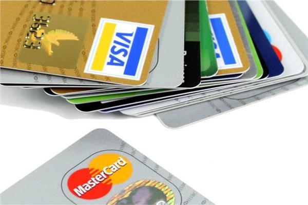 البطاقات الائتمانية- أرشيفية