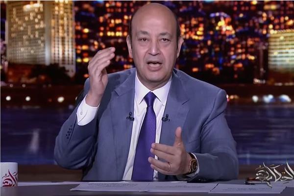 الاعلامي عمرو اديب