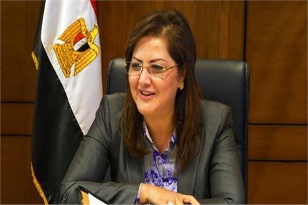 د.هالة السعيد وزيرة التخطيط والتنمية الاقتصادية