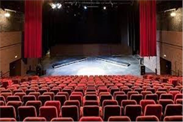 مسرح المركز الثقافي بالجيزة