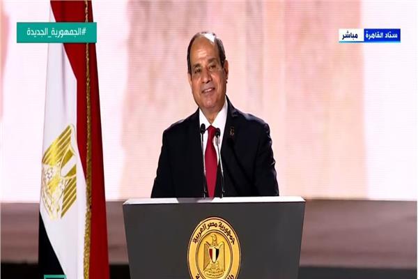 الرئيس عبد الفتاح السيسي خلال كلمته