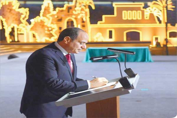 الرئيس السيسى أثناء تأدية كلمته فى احتفالية تدشين مبادرة حياة كريمة