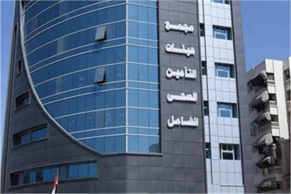 مستشفى الرمد التخصصي