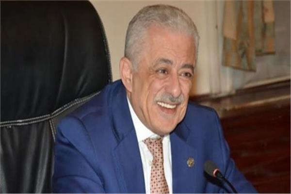 وزير التعليم د. طارق شوقي