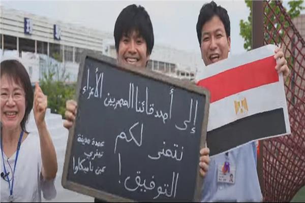 رسالة دعم من عمدة مدينة تينري للبعثة المصرية