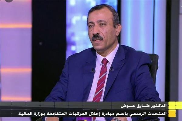 طارق عوض، المتحدث باسم مبادرة الإحلال والتجديد للسيارات المتقدمة بوزارة المالية