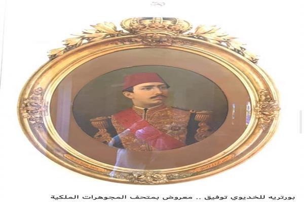 تاريخ الإسكندرية الخديوية