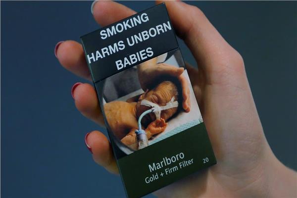 وقف انتاج السجائر - صورة ارشيفية