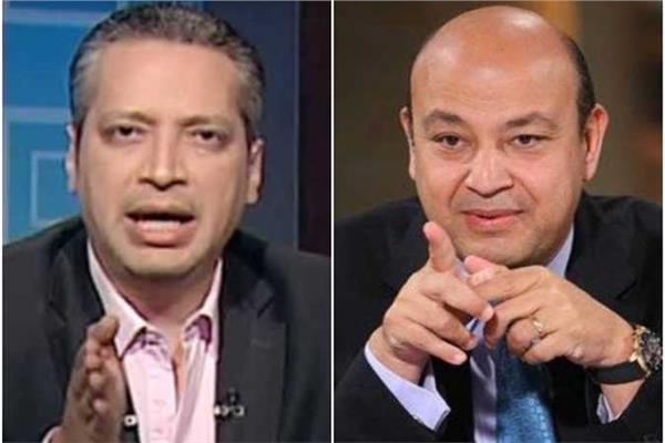 الإعلاميان عمرو أديب وتامر أمين