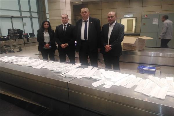 سلطات جمارك مطار القاهرة الدولي