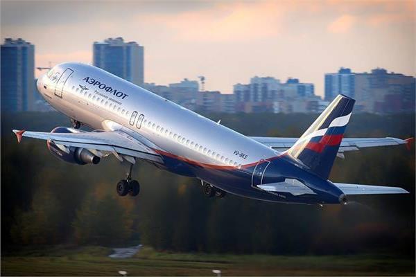 الطيران الروسي