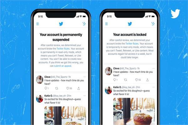 تويتر يختبر عددًا من الميزات الجديدة .. تعرف عليها