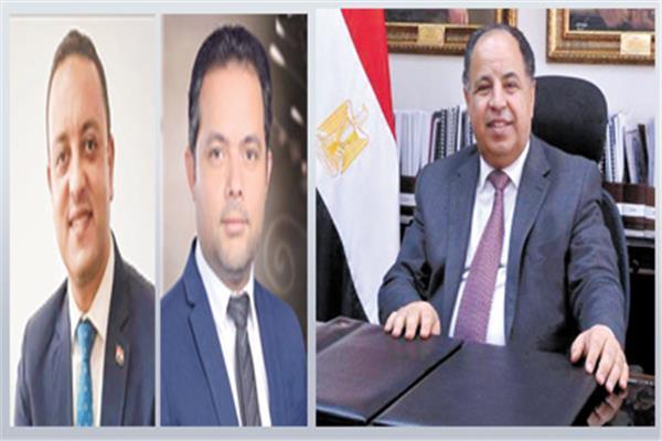 الدكتور محمد معيط   --   أحمد الزيات  --   أحمد سمير
