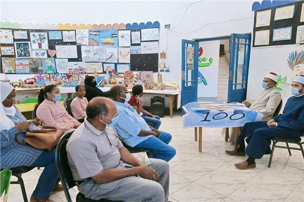 """""""الإرهاب بين الإسلام والغرب"""" بثقافة البحر الأحمر"""