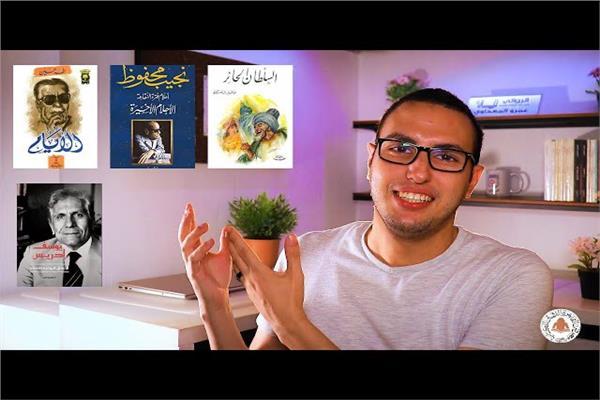 عمرو المعداوي