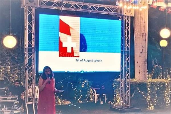 احتفالية خاصة لإحياء العيد الوطني الـ730 لسويسرا في القاهرة