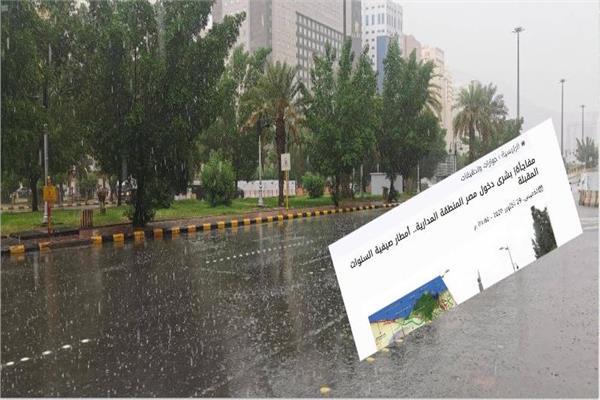 تأكيدا لما نشرناه.. الأمطار الصيفية تظهر في جنوب مصر
