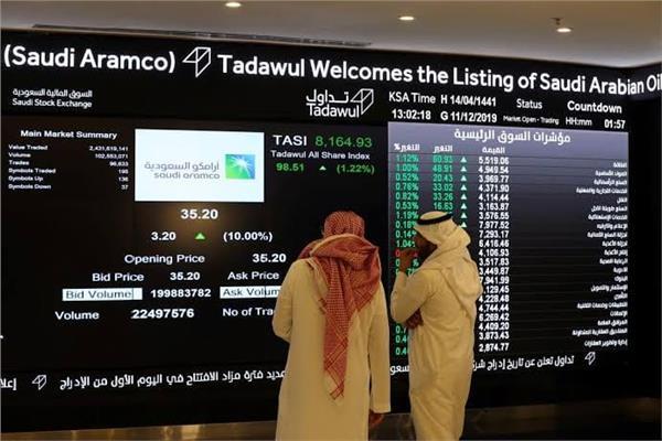 سوق الأسهم السعودية يختتم تعاملات اليوم بارتفاع المؤشر العام بنسبة 0.46%